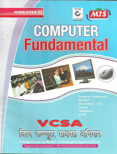 Official Website VCSA - MTS Pvt  Ltd  No  PMKVY NDLM NSDC